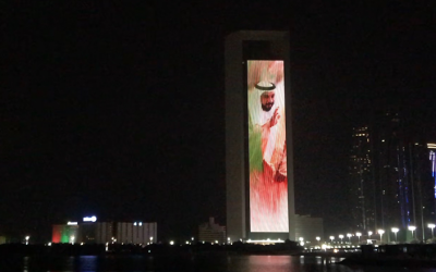 ADNOC HQ lights up with ultra-bright Dexter system